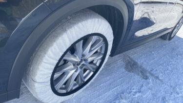 最強の布製タイヤチェーン:ISSEスノーソックス スーパーモデル レビュー